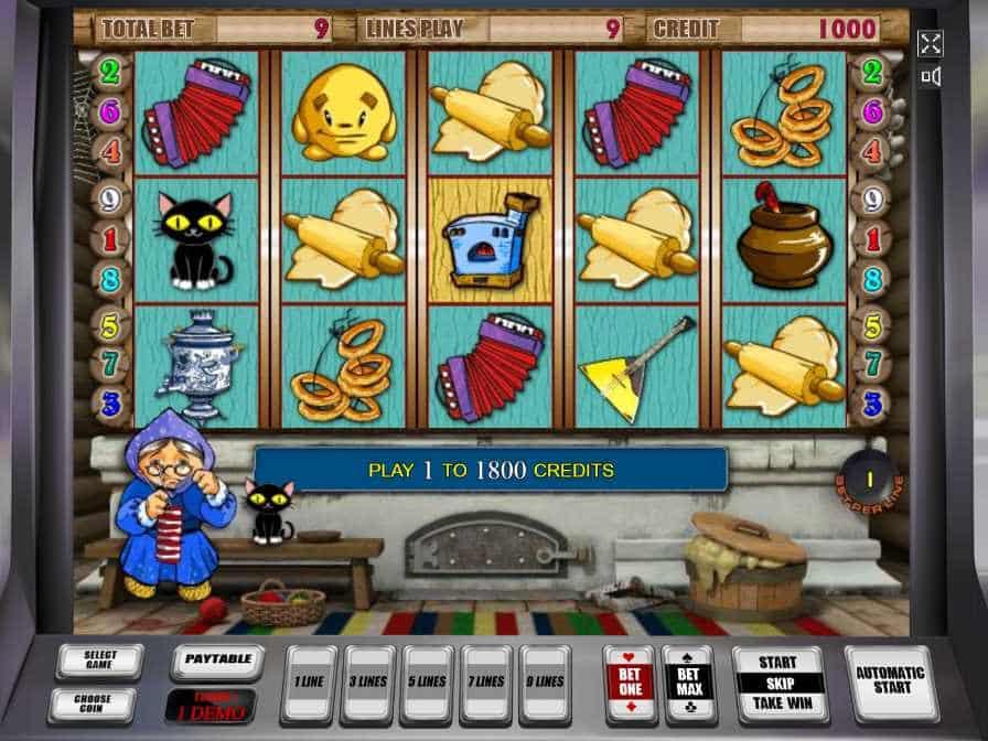 Скачать онлайн игровые автоматы на реальные деньги
